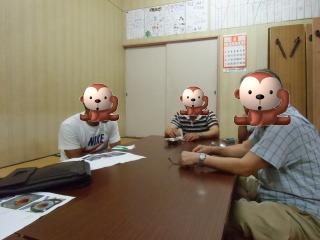 区役員会議