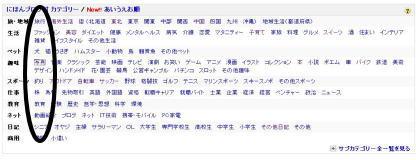 20120930_01ブログ村カテゴリ