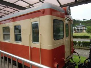 鉄道記念公園