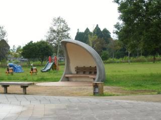 有明開田の里公園