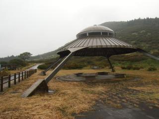 つつじケ丘公園