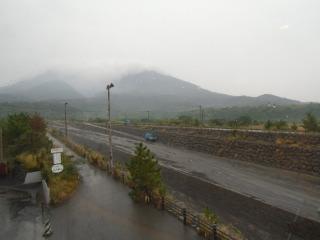 桜島国際火山砂防センター