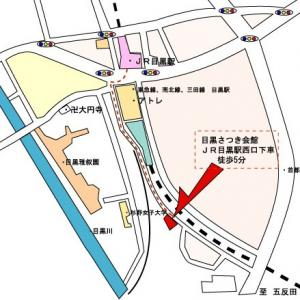 map_convert_satsuki.jpg
