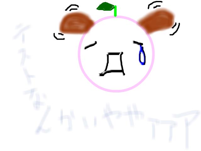 snap_mizukisenchou_20126423183.jpg