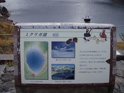 PA070127-6b.jpg