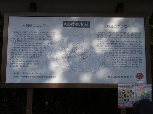 PA210083-4c.jpg