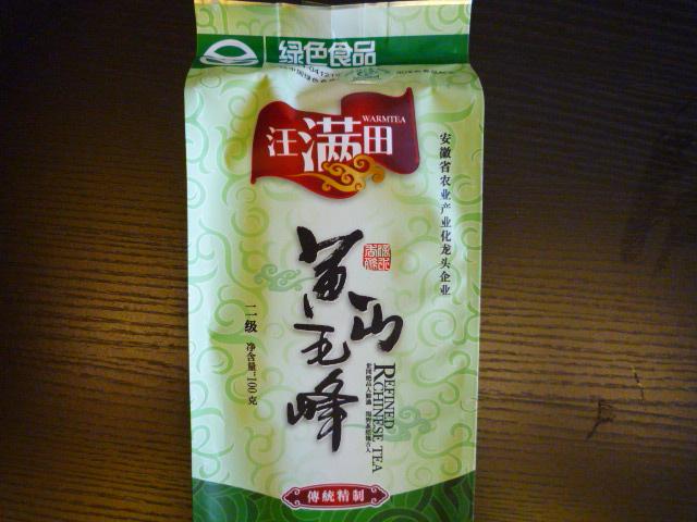 緑色の食べ物といえば何を思いつきますか?また好きな緑色の食べ物は何です  - Yahoo!知恵袋