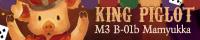 KING PIGLOT