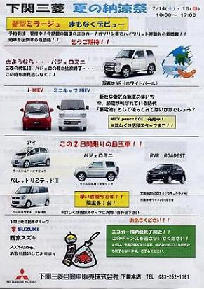 1_20120701162603.jpg