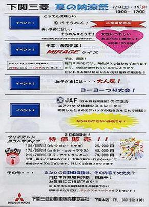 2_20120701162618.jpg