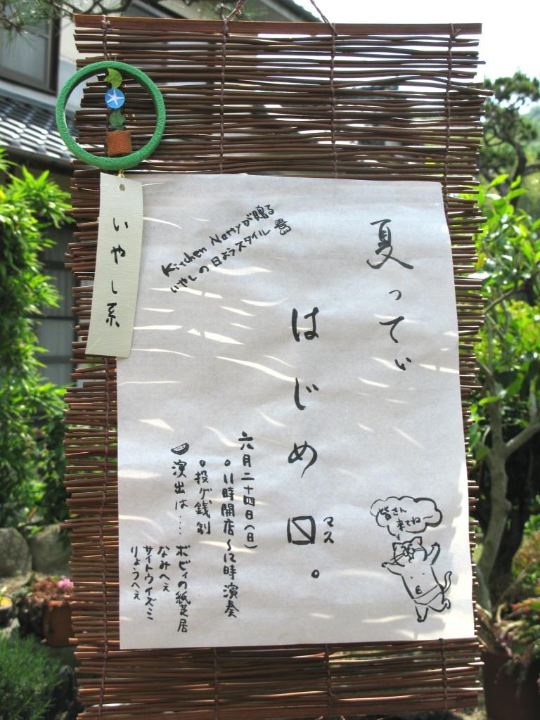 なってぃねこいり - コピー