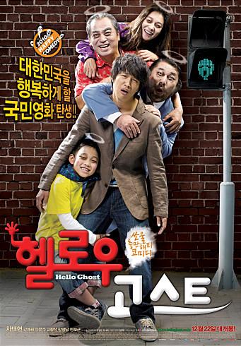 movie_image_20120706223626.jpg