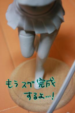 制作060