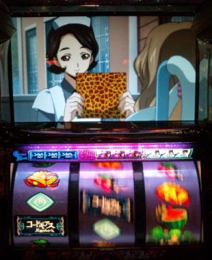 cg_kiringaraorigami01.jpg