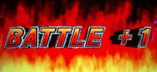 hks_battle1.jpg