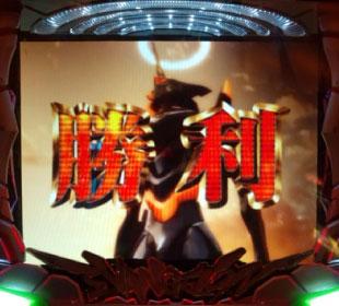 sk_zerovs9thfukkatsu.jpg
