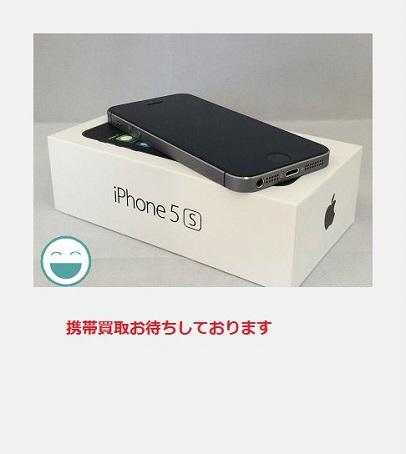iphone_2014102616243893c.jpg