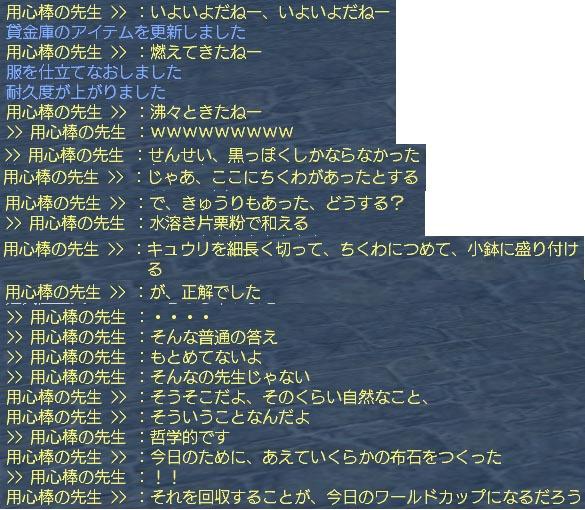20120625-02.jpg