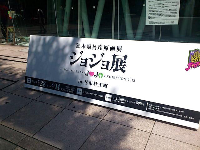 20120924-01.jpg
