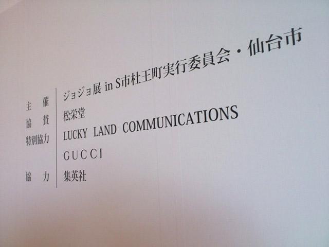 20120924-03.jpg