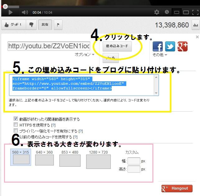 youtube_umekomi.jpg