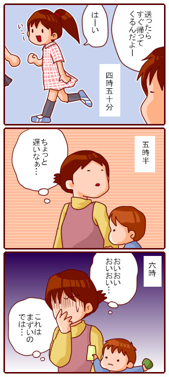 318mochi.jpg