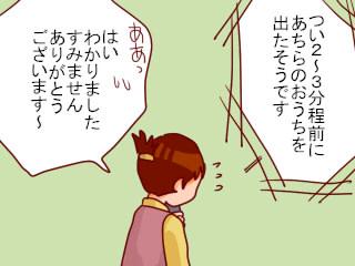 319mochi.jpg