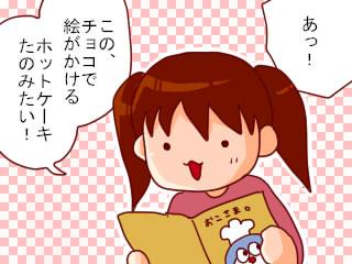 348mochi.jpg