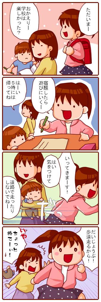 354mochi.jpg