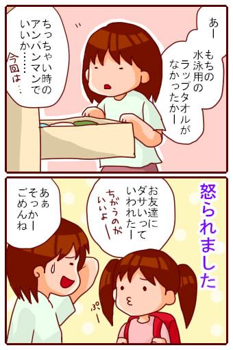 380mochi.jpg
