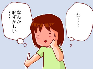 414mochi.jpg