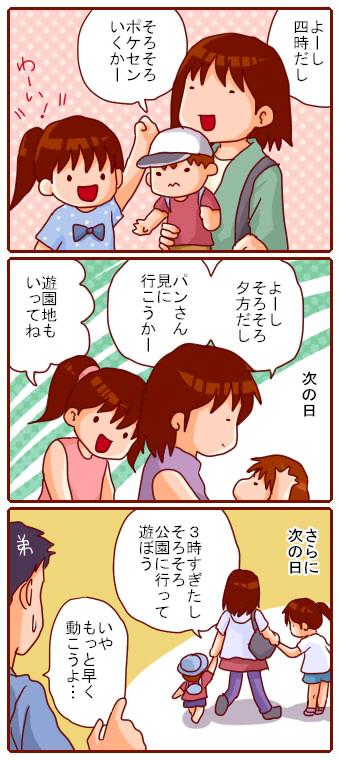 456mochi.jpg