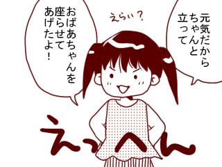 458mochi.jpg