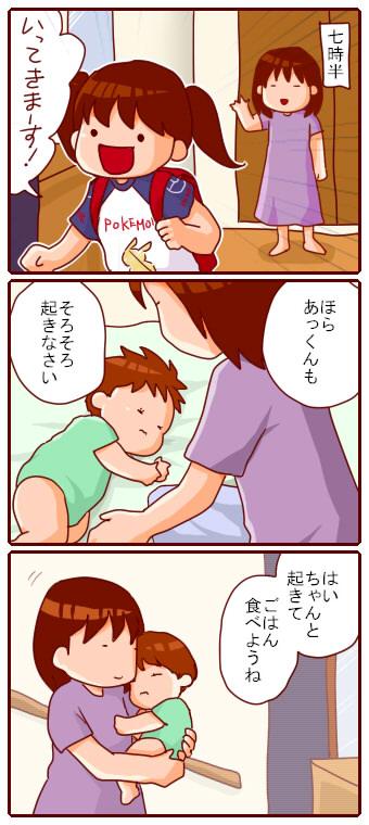488mochi.jpg