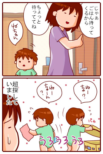 489mochi.jpg