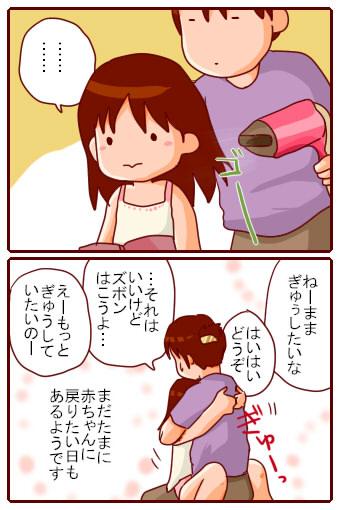 519mochi.jpg