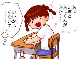 539-1mochi.jpg