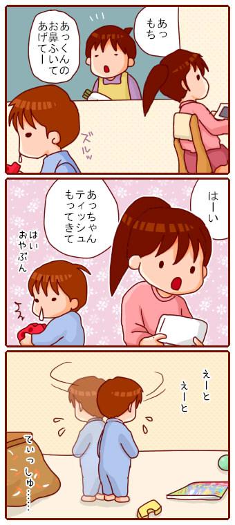572mochi.jpg