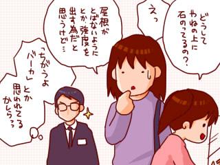 589mochi.jpg