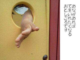 nozoku.jpg