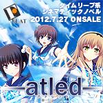 atled - アトレッド -