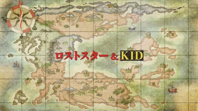 蒼い世界の中心で #3 ロストスター&KID
