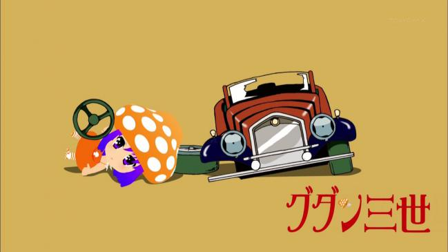 gdgd妖精s(2) #5 タイムマシン