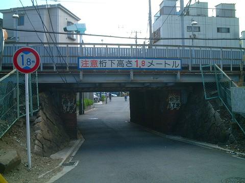 Ushida05_L.jpg