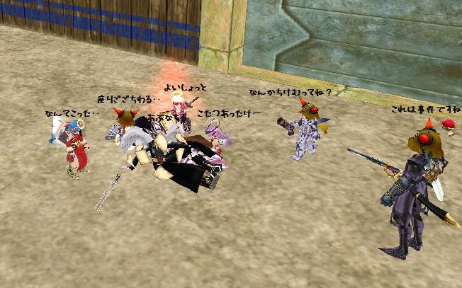 FS限定模擬戦!