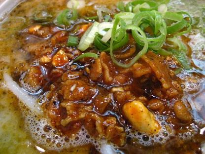 からか麺3