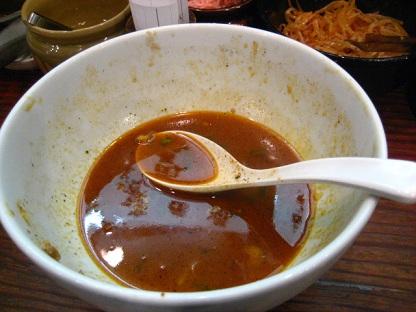 からか麺5