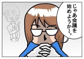 踊る64a