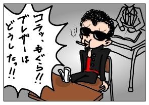 踊る74a