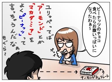 踊る108a